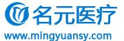 上海名元实业有限公司