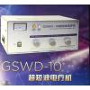 超短波电疗机 台式