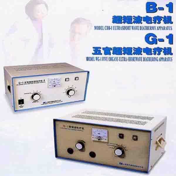 台式cdb-1超短波治疗仪